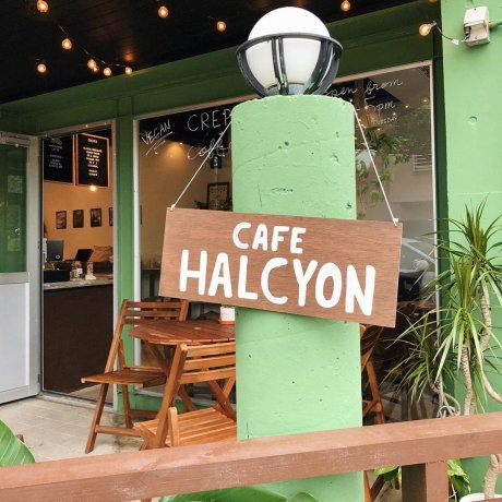 Cafe Halcyon