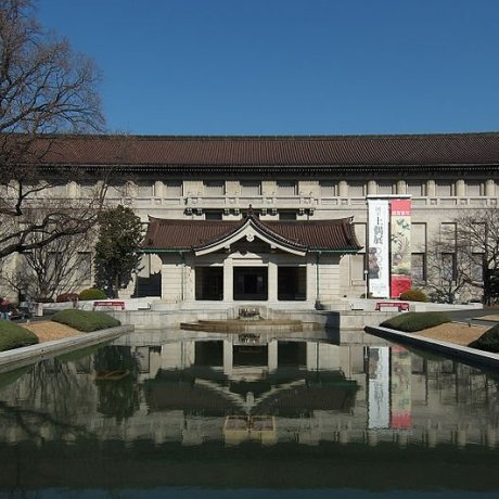 Tokyo National Museum